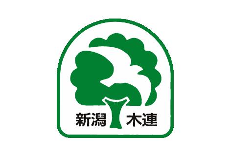 新潟県木材組合連合会
